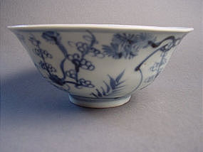 "Very nice Ming Xuande ""Three Friends"" bowl !"