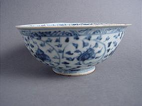 Ming Dyn. Hongzhi blue and white bowl.