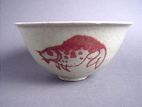 Underglaze red bowl Korean ? Japanese ?
