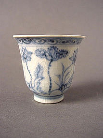 Small Ming Chenghua waterplant cup