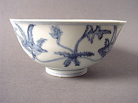 Rare Ming Chenghua bowl restauration project !