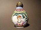 Rare Kanton enamel European-subject snuff bottle !