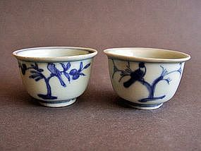 Nice pair of Ming  Jiajing period blue and white cups