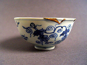 Extremely nice Ming Chenghua Minyao blue & white bowl