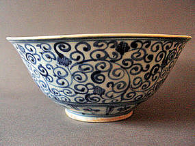 Large Ming Jiajing blue&white Bowl