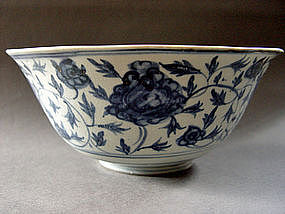 Nice and large middle Ming blue and white Bowl