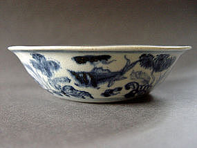 Small Ming Chenghua period blue and white dish