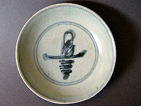 Ming Swatow blue and white Dish with Chinese Character