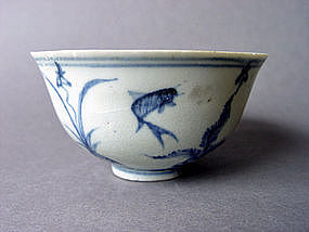 Rare, nice Ming Chenghua blue & white  Bowl with Fishes