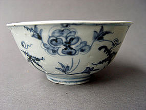 "Perfect Ming Chenghua  Minyao bowl"" Palace"" bowl motive"