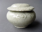 Rare Yuan Jar with molded decoration and Lid