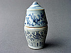 Ming blue and white Vessel in an extremely rare shape
