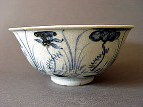 Ming Chenghua period blue and white Bowl