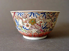 Rare, nice Yongzheng Period enamel decorated Bowl