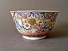 Rare, nice Yongzheng Period enamel decorated Bowl