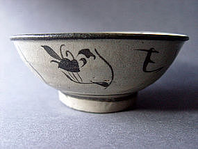 Nice Japanese underglaze iron brown decorated Bowl