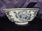 Chenghua period blue and white minyao bowl !