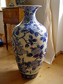 Extremely decorative marked Japanese 19th century  Vase