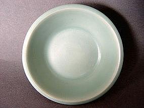 A superb Longquan ware Celadon Bowl