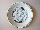 Early Ming dish Zhengtong period !