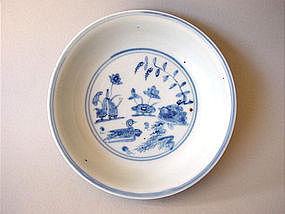 "Rare genuine Chenghua "" ducks "" dish !"