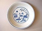 "Rare genuine Chenghua "" ducks "" dish !"