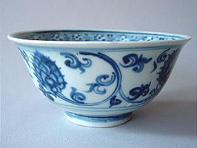 Ming dynasty Yongle blue and white bowl !