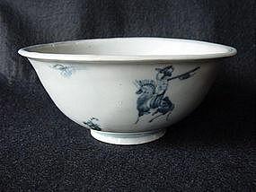 Ming Chenghua period rider bowl !