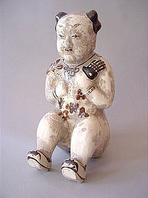 Rare Song Dyn. Cizhou Ware figure of a boy !