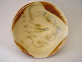 Tang Dynasty Changsha Ware Bowl !