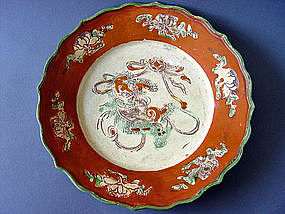 A rare Yongzheng Period sancai glazed dish.