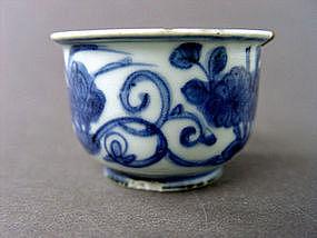Museum qual. Ming Jiajing blue & white Cup