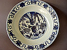 Large Ming Dish with Sheep with faces of Portuguese men