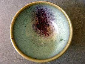 """Rare  small Song Junyao  """" Bubble-bowl"""""""