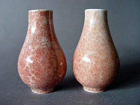 A pair of small Peachbloom glazed Vases