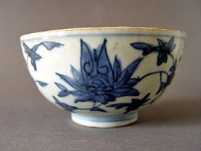 A fragile potted  Ming Jiajing  blue and white bowl