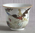 19c Chinese porcelain cup BUTTERFLIES