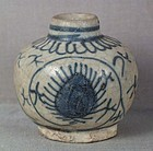 17c Chinese ceramic JAR Japanese collection