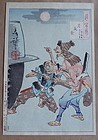 1886 Japanese print CAULDRON IN MOONLIGHT by YOSHITOSHI