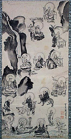 19c Japanese scroll painting 16 rakkan by SENKOKU