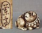 19c netsuke DOG with collar by RANTEI