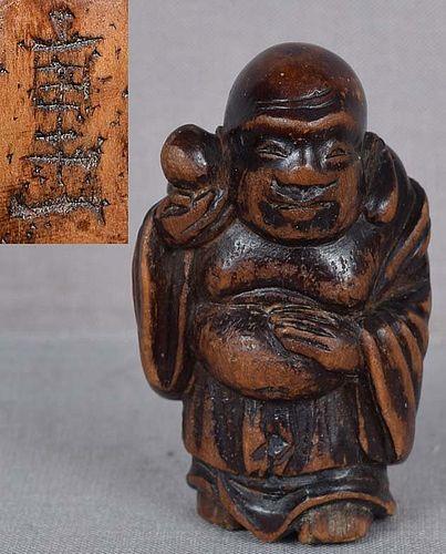 19c netsuke Lucky God HOTEI by SHIGEKAZU