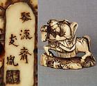 19c netsuke GENTOKU on horse by TOMOTANE illustrated ex Mang