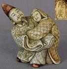 19c netsuke poet NARIHIRA eloping with Empress Takako by TADAHIRO