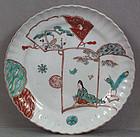 Early 19c Japanese Imari plate POETESS ONO NO KOMACHI