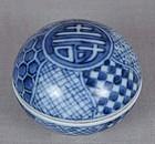 19c Japanese porcelain tea ceremony sometsuke KOGO