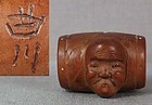 19c netsuke HYOTTOKO MASK on drum by KYOKUSEN