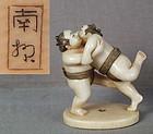 Netsuke SUMO WRESTLERS by NANRYU