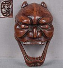 Large 19c netsuke NAMANARI mask by JOSHIN