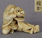 19c netsuke BOY Shishimai dance by CHIGYOKU